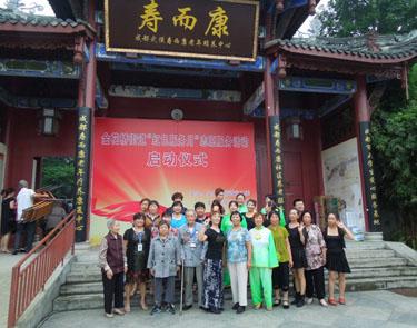 四川太阳城娱乐平台养老院日常活动